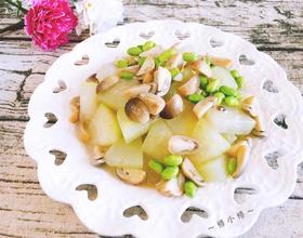 草菇毛豆炒冬瓜