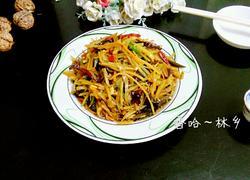 鱼香土豆丝