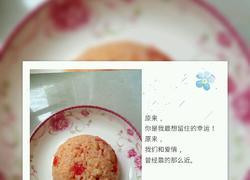 西红柿鸡蛋米饭