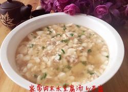 家常肉末水豆腐汤
