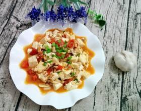 双菇西红柿烩豆腐