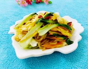 胡萝卜青菜鸡蛋炒粉
