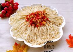 蒜香金针菇蒸粉丝