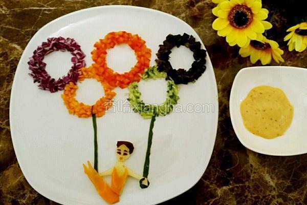 奥运五环蔬菜沙拉