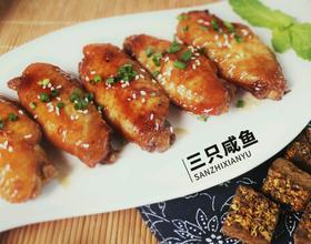 桂花红糖鸡翅丨三只咸鱼