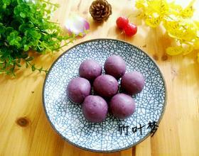 奶香紫薯馅