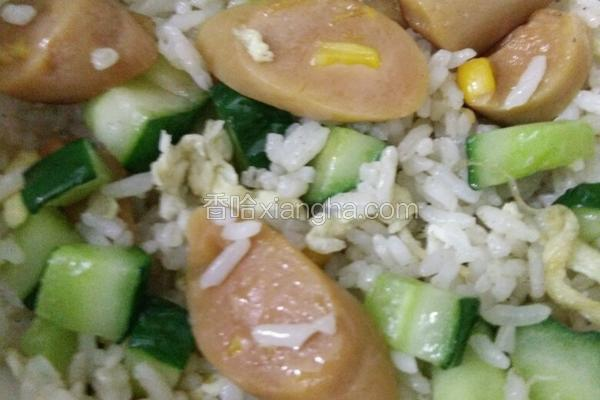 黄瓜火腿蛋炒饭