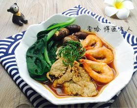 三鲜汤面[图]
