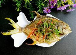 干烧金鲳鱼