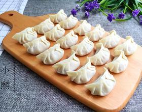 胡萝卜香菇猪肉水饺