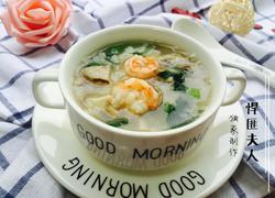 香菇青菜粥