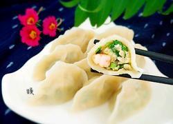 鸡蛋韭菜虾仁饺子