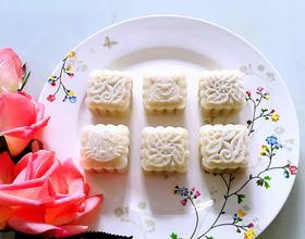 栗蓉冰皮月饼