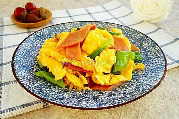尖椒火腿炒鸡蛋