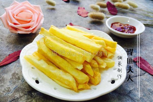 自制薯条的做法