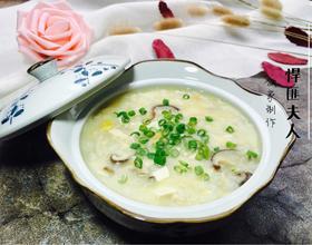 砂锅粥[图]