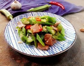 黄秋葵炒肉[图]
