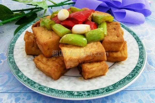 油豆腐炒辣椒的做法
