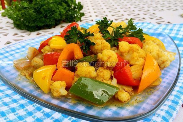 咖喱蔬菜的做法