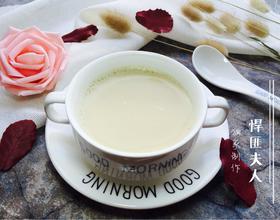 炼乳奶茶[图]