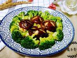 香菇炒西兰花的做法[图]