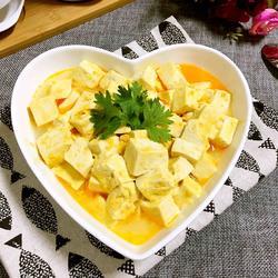 咸蛋蒸豆腐