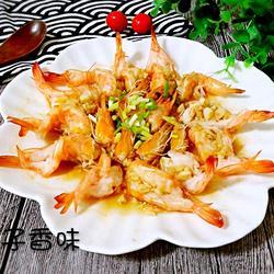 蒜蓉开边虾的做法[图]