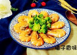 西兰花炒虾