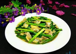 韭菜炒蚬肉