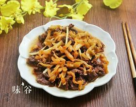榨菜蒸牛肉[图]