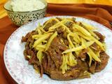 姜丝牛肉的做法[图]