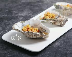 蒜蓉烤生蚝[图]