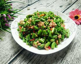 空心菜炒辣椒肉末