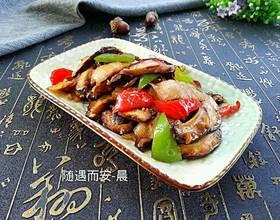 小炒鲜香菇[图]