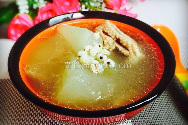 冬瓜薏米煲水鸭