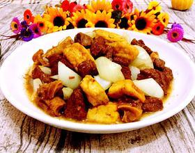豆腐烩牛肉