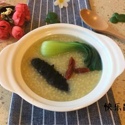 海参蔬菜小米粥