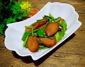 青椒蒜苔炒香肠
