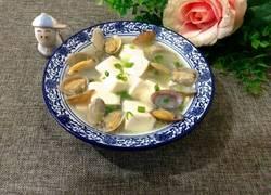 豆腐花蛤汤