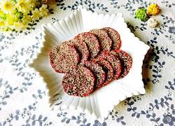 紫薯饼(烤箱无油版)