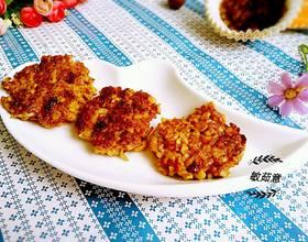 莲藕煎肉饼