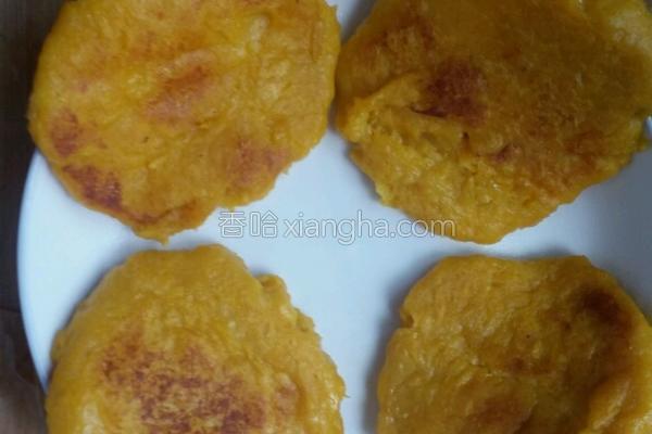 南瓜饼(简单)