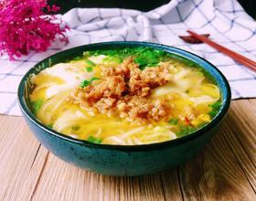 清汤面条[图]