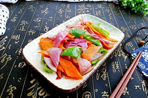 胡萝卜炒洋葱