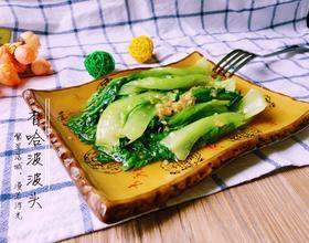 炒生菜[图]