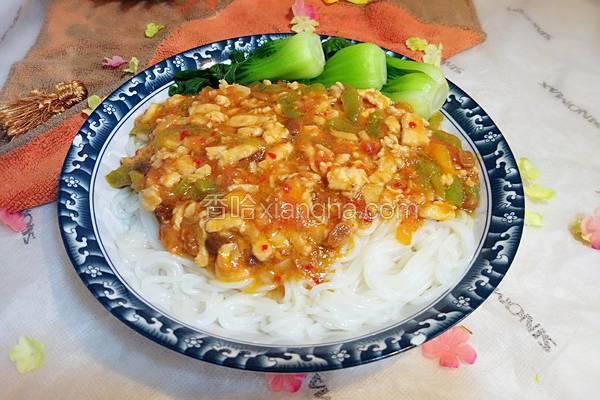 新疆鸡肉拌米粉