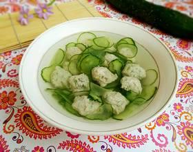 鸡肉丸子黄瓜汤