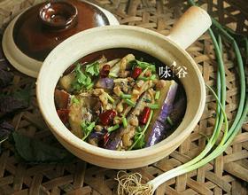 咸鱼茄瓜煲[图]