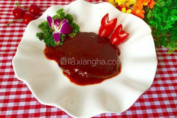 茄汁烤肉眼牛排