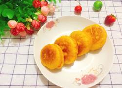 发面南瓜饼